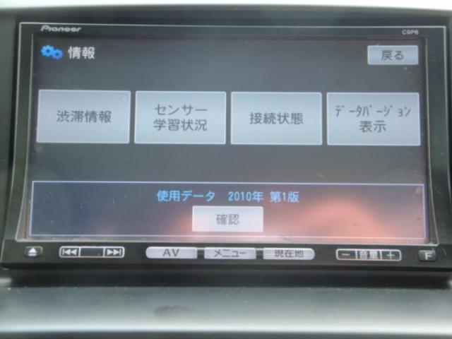 マツダ CX-5 XD