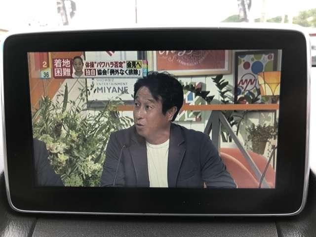 マツダ デミオ 1.3 13S Lパッケージ CD/DVD/TV/ETC