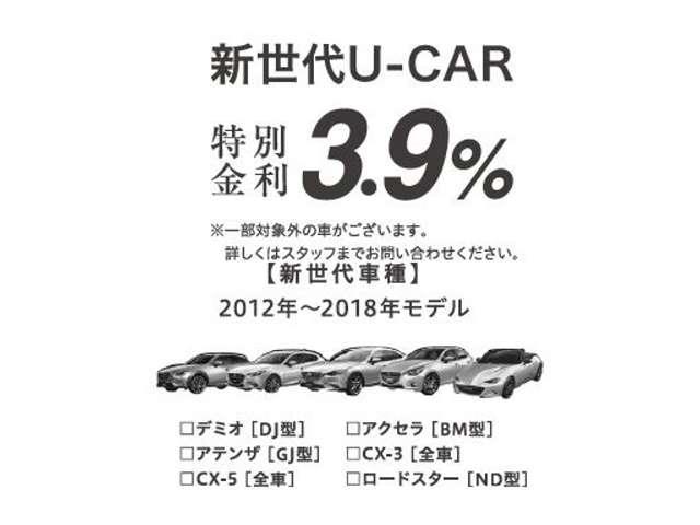 マツダ CX-8 XD L-PKG 本革シート/BOSEサウンドシステム