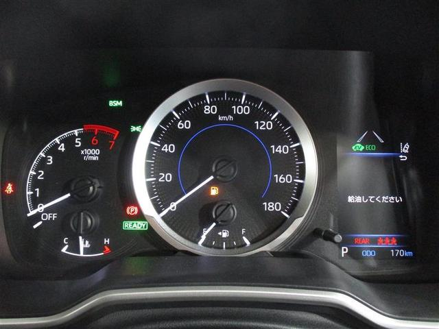 ハイブリッド S 4WD 寒冷地 衝突被害軽減システム LEDヘッドランプ アルミホイール バックカメラ ドラレコ スマートキー オートクルーズコントロール ETC 盗難防止装置 キーレス 横滑り防止機能 ハイブリッド(8枚目)