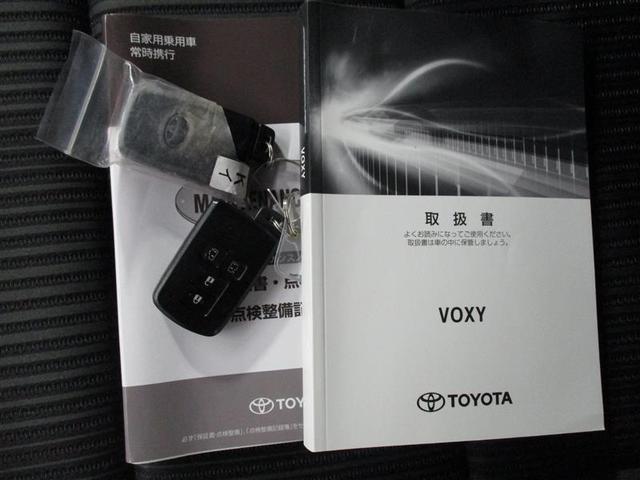 ZS 煌 4WD 衝突被害軽減システム フルセグ LEDヘッドランプ 両側電動スライド アルミホイール バックカメラ ドラレコ スマートキー オートクルーズコントロール アイドリングストップ ETC キーレス(19枚目)