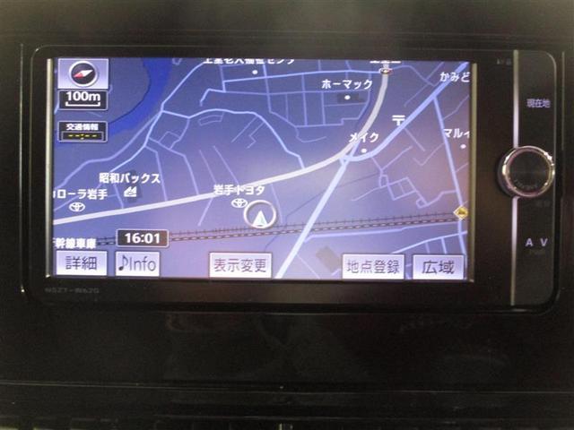 アエラス プレミアム 4WD 衝突被害軽減システム メモリーナビ フルセグ LEDヘッドランプ 両側電動スライド アルミホイール バックカメラ スマートキー オートクルーズコントロール ETC 盗難防止装置 電動シート(9枚目)