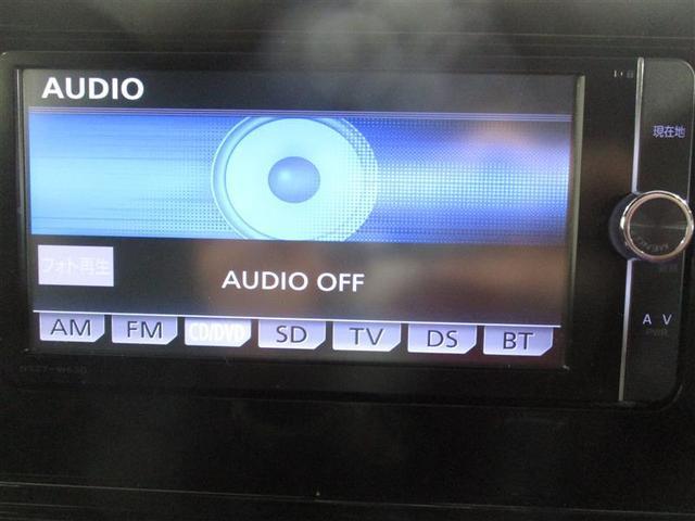 アエラス プレミアム 4WD 衝突被害軽減システム メモリーナビ フルセグ LEDヘッドランプ 両側電動スライド アルミホイール バックカメラ スマートキー オートクルーズコントロール ETC 盗難防止装置 電動シート(10枚目)