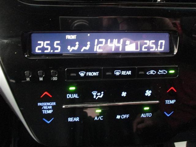 アエラス プレミアム 4WD 衝突被害軽減システム メモリーナビ フルセグ LEDヘッドランプ 両側電動スライド アルミホイール バックカメラ スマートキー オートクルーズコントロール ETC 盗難防止装置 電動シート(12枚目)