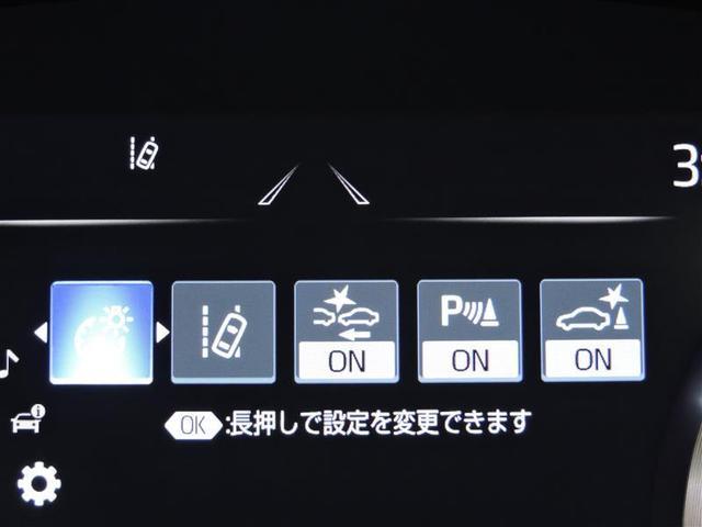 RS 寒冷地 衝突被害軽減システム フルセグ LEDヘッドランプ アルミホイール バックカメラ ドラレコ スマートキー オートクルーズコントロール ETC 盗難防止装置 電動シート キーレス 横滑り防止機能(8枚目)