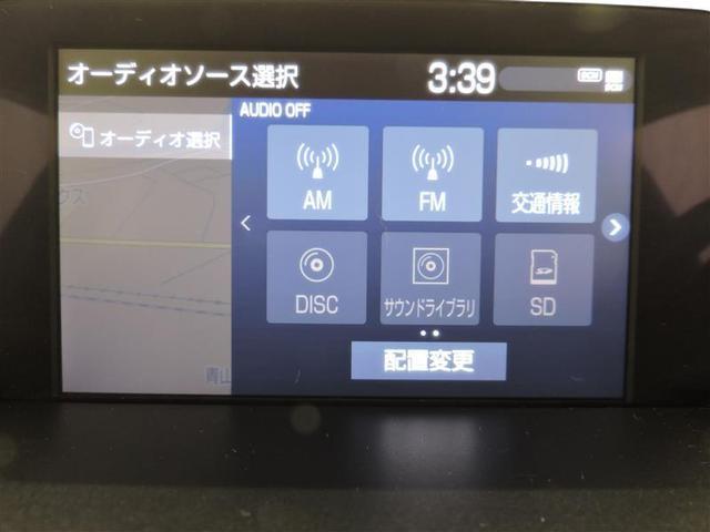 RS 寒冷地 衝突被害軽減システム フルセグ LEDヘッドランプ アルミホイール バックカメラ ドラレコ スマートキー オートクルーズコントロール ETC 盗難防止装置 電動シート キーレス 横滑り防止機能(12枚目)