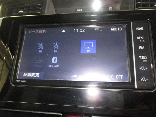 カスタムG 寒冷地 衝突被害軽減システム フルセグ LEDヘッドランプ 両側電動スライド アルミホイール バックカメラ スマートキー オートクルーズコントロール アイドリングストップ ETC 盗難防止装置(10枚目)