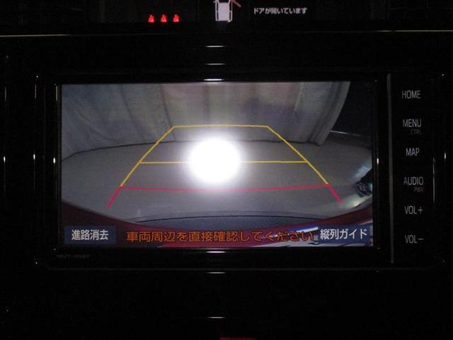 カスタムG 寒冷地 衝突被害軽減システム フルセグ LEDヘッドランプ 両側電動スライド アルミホイール バックカメラ スマートキー オートクルーズコントロール アイドリングストップ ETC 盗難防止装置(11枚目)