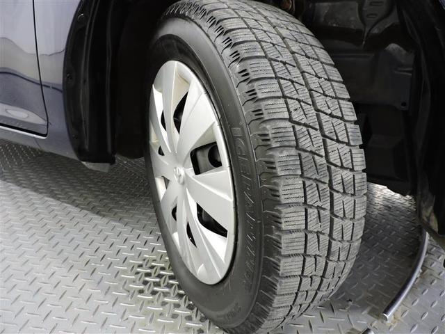 1.5X 4WD 寒冷地 メモリーナビ ワンセグ ETC キーレス 横滑り防止機能(17枚目)