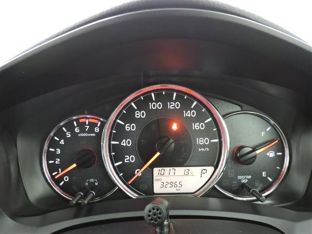 1.5X 4WD 寒冷地 メモリーナビ フルセグ バックカメラ ETC キーレス 横滑り防止機能(7枚目)