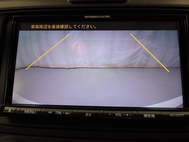 1.5X 4WD 寒冷地 メモリーナビ フルセグ バックカメラ ETC キーレス 横滑り防止機能(13枚目)