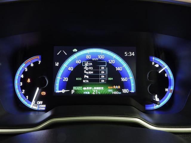 ハイブリッド S 4WD 寒冷地 衝突被害軽減システム メモリーナビ LEDヘッドランプ アルミホイール バックカメラ ドラレコ スマートキー オートクルーズコントロール ETC 盗難防止装置 キーレス 横滑り防止機能(7枚目)