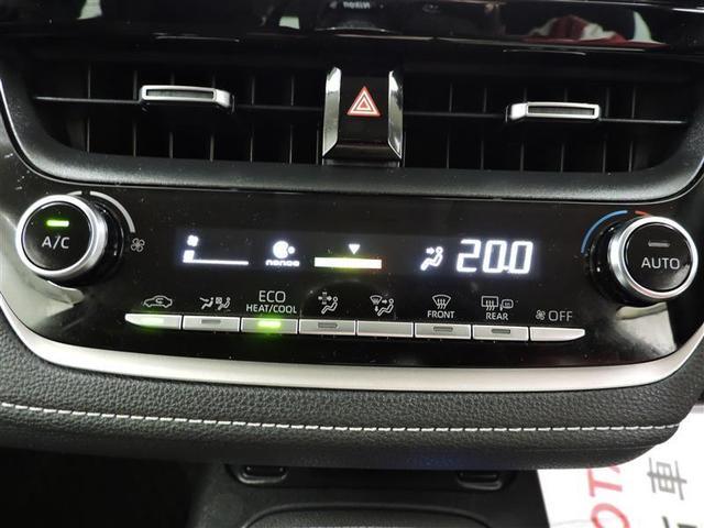ハイブリッド S 4WD 寒冷地 衝突被害軽減システム メモリーナビ LEDヘッドランプ アルミホイール バックカメラ ドラレコ スマートキー オートクルーズコントロール ETC 盗難防止装置 キーレス 横滑り防止機能(10枚目)