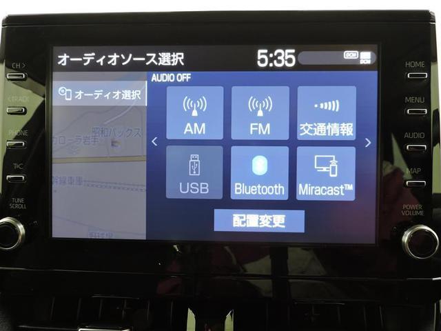 ハイブリッド S 4WD 寒冷地 衝突被害軽減システム メモリーナビ LEDヘッドランプ アルミホイール バックカメラ ドラレコ スマートキー オートクルーズコントロール ETC 盗難防止装置 キーレス 横滑り防止機能(12枚目)