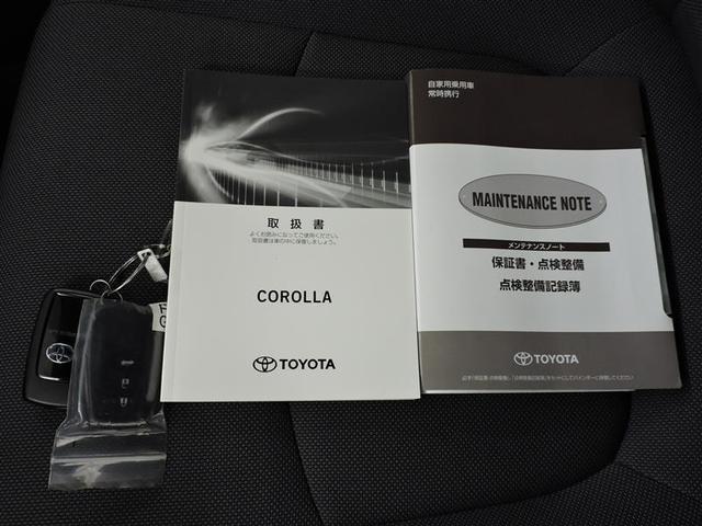 ハイブリッド S 4WD 寒冷地 衝突被害軽減システム メモリーナビ LEDヘッドランプ アルミホイール バックカメラ ドラレコ スマートキー オートクルーズコントロール ETC 盗難防止装置 キーレス 横滑り防止機能(19枚目)