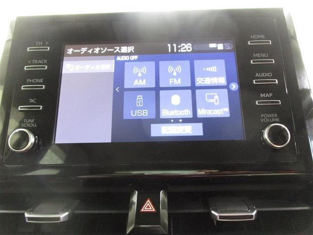 ハイブリッド S 4WD 衝突被害軽減システム LEDヘッドランプ アルミホイール バックカメラ ドラレコ スマートキー オートクルーズコントロール 盗難防止装置 キーレス 横滑り防止機能 ハイブリッド(9枚目)