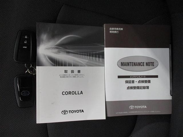 ハイブリッド S 4WD 衝突被害軽減システム LEDヘッドランプ アルミホイール バックカメラ ドラレコ スマートキー オートクルーズコントロール 盗難防止装置 キーレス 横滑り防止機能 ハイブリッド(19枚目)