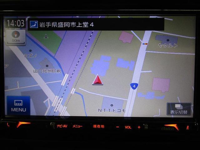 F 4WD 寒冷地 衝突被害軽減システム メモリーナビ バックカメラ ETC キーレス 横滑り防止機能(9枚目)