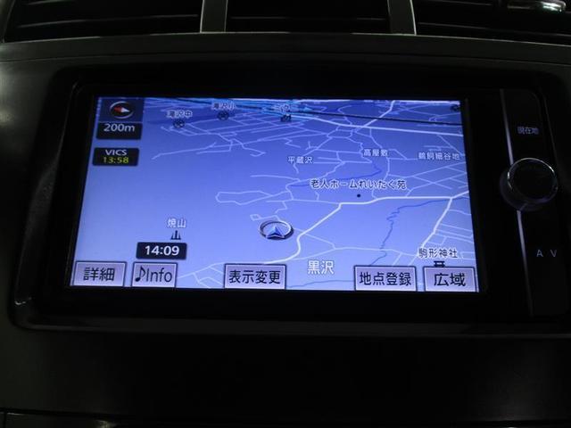 G メモリーナビ フルセグ LEDヘッドランプ アルミホイール バックカメラ スマートキー オートクルーズコントロール ETC 盗難防止装置 キーレス 横滑り防止機能 3列シート フルフラットシート(9枚目)