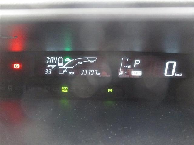 X-アーバン 衝突被害軽減システム メモリーナビ ワンセグ フルエアロ アルミホイール バックカメラ スマートキー ETC 盗難防止装置 キーレス 横滑り防止機能 ハイブリッド(8枚目)