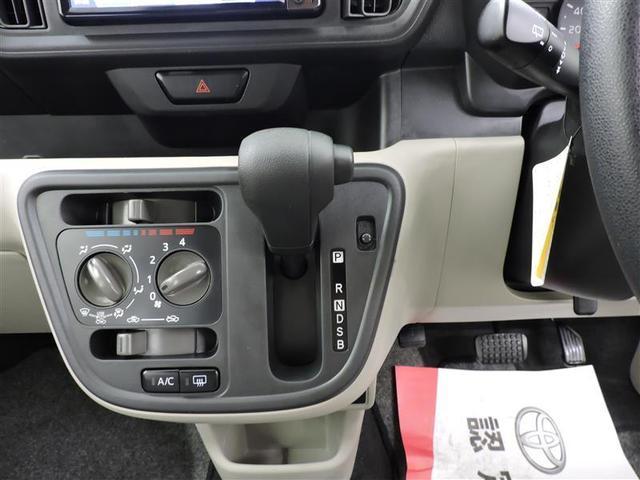 X S 4WD 衝突被害軽減システム メモリーナビ ワンセグ アイドリングストップ ETC キーレス 横滑り防止機能 ベンチシート(8枚目)