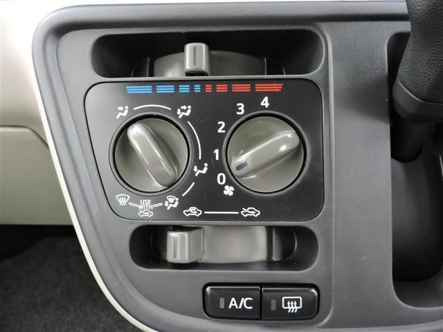 X S 4WD 衝突被害軽減システム メモリーナビ ワンセグ アイドリングストップ ETC キーレス 横滑り防止機能 ベンチシート(9枚目)