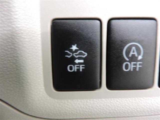 X S 4WD 衝突被害軽減システム メモリーナビ ワンセグ アイドリングストップ ETC キーレス 横滑り防止機能 ベンチシート(11枚目)