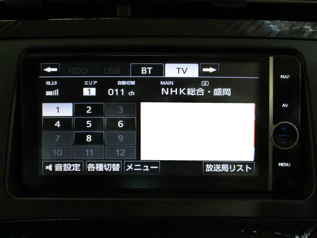 トヨタ プリウス Sツーリングセレクション・G's HDDナビ バックカメラ