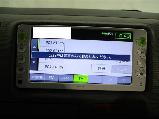 トヨタ レジアスエースバン ロングDX 4WD ディーゼル 9人乗り メモリーナビ