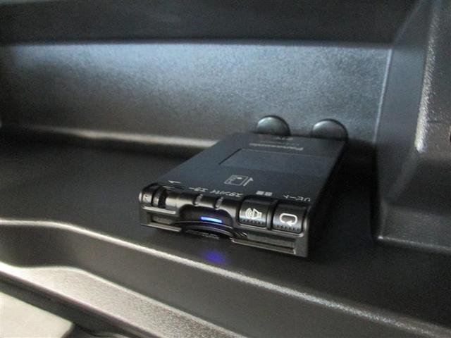 トヨタ カローラフィールダー 1.5X 4WD メモリーナビ ワンセグ ETC CD