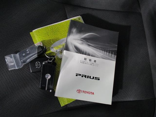 トヨタ プリウス S メモリーナビ ワンセグ ETC スマートキー DVD