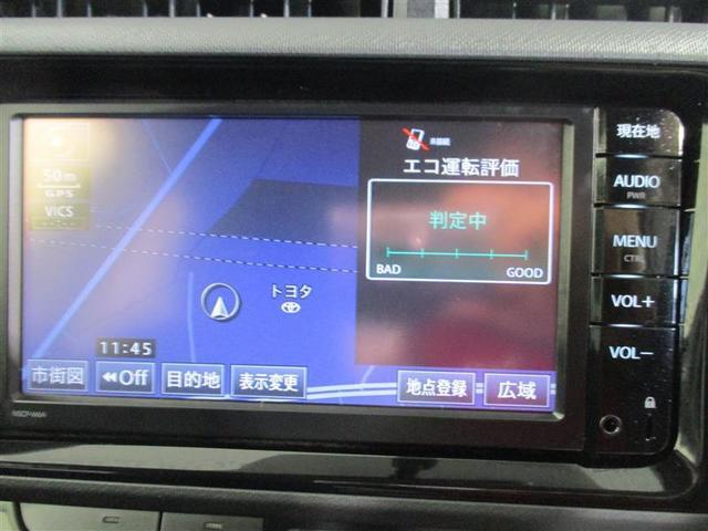 S メモリーナビ ワンセグ スマートキー ETC(9枚目)