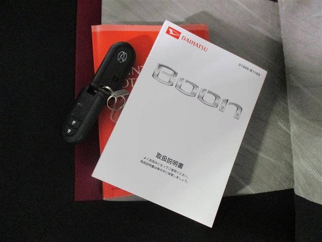 ダイハツ ブーン シルク Gパッケージ SAII 4WD バックモニター