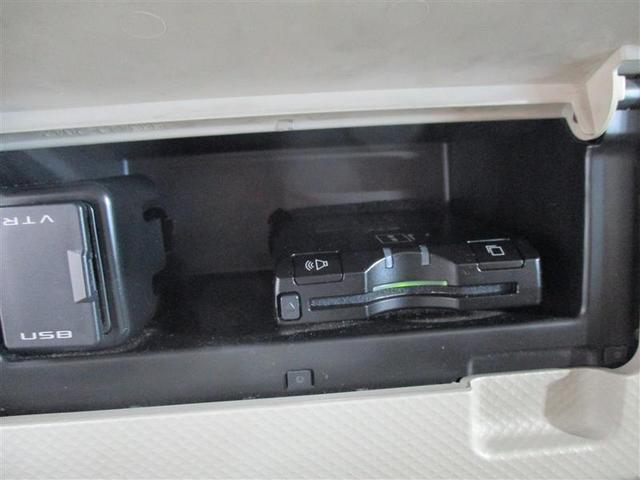 150i 4WD Pスライドドア Bモニター メモリーナビ(13枚目)