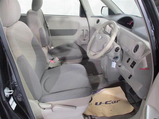 150i 4WD Pスライドドア Bモニター メモリーナビ(14枚目)