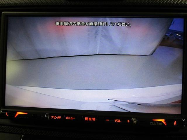 ハイブリッド バックモニター メモリーナビ CD ETC(11枚目)