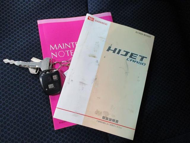 クルーズ 4WD 4AT メモリーナビ CD ETC(19枚目)