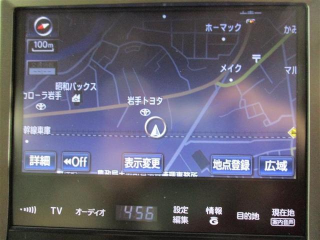 ロイヤルサルーン Four 4WD バックモニター フルセグ(9枚目)