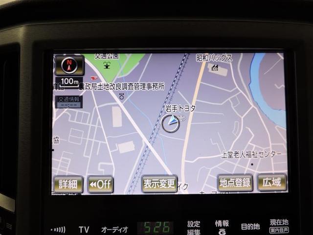 ロイヤルサルーンG バックモニター HDDナビ フルセグ(11枚目)
