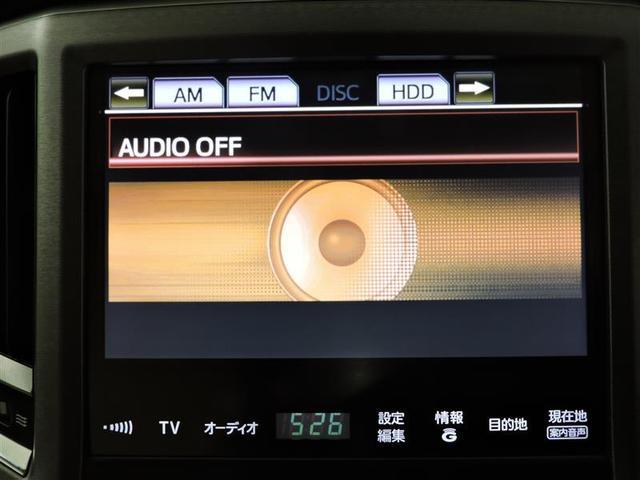 ロイヤルサルーンG バックモニター HDDナビ フルセグ(12枚目)