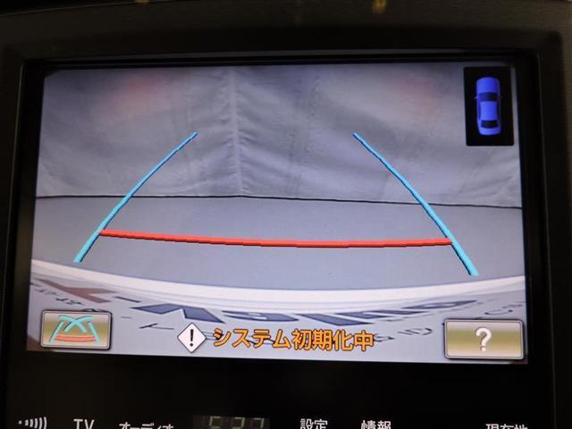 ロイヤルサルーンG バックモニター HDDナビ フルセグ(13枚目)