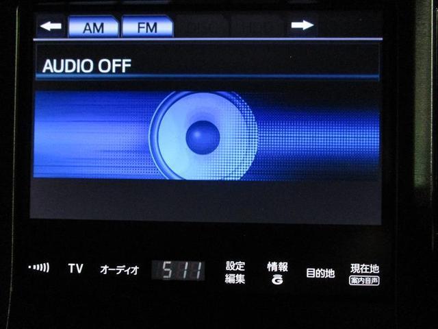 アスリートS Four ブラレザ 4WD バックモニター(10枚目)