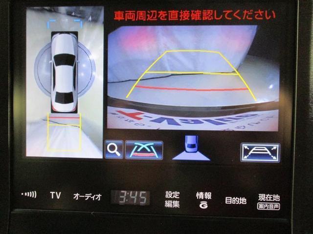 アスリートS Four ブラレザ 4WD バックモニター(11枚目)
