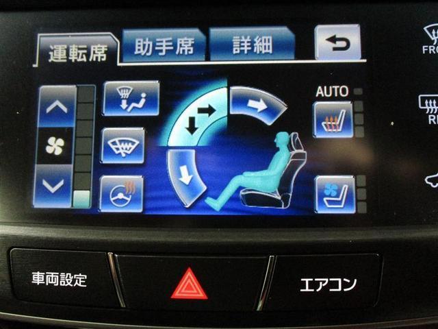 アスリートS Four ブラレザ 4WD バックモニター(12枚目)