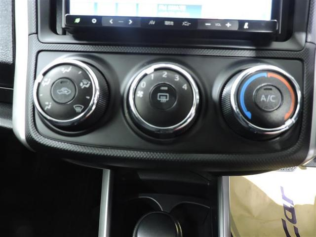 X 4WD バックモニター メモリーナビ キーレス ETC(9枚目)