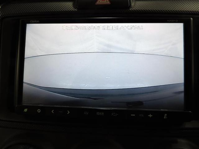 X 4WD バックモニター メモリーナビ キーレス ETC(14枚目)