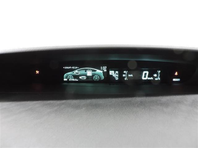 S バックモニター HDDナビ ワンセグ スマートキー(7枚目)