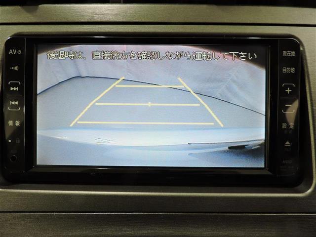S バックモニター HDDナビ ワンセグ スマートキー(12枚目)