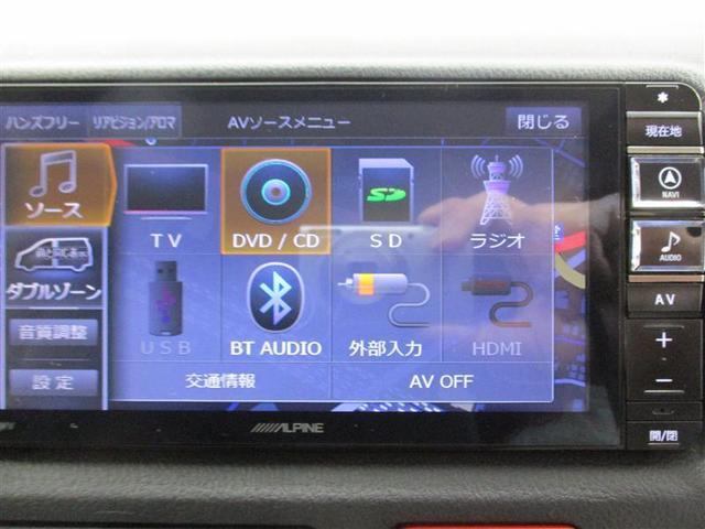 DX GLパッケージ 4WD バックモニター メモリーナビ(10枚目)