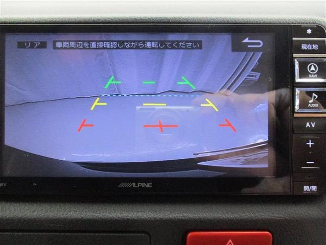 DX GLパッケージ 4WD バックモニター メモリーナビ(11枚目)